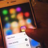 Più follower su Instagram? Fai così!